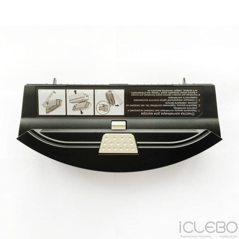 Пылесборник для iClebo Arte/Pop