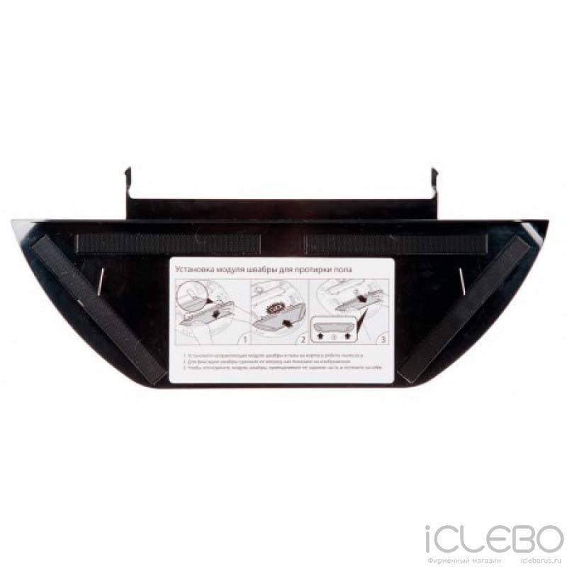 для iClebo Omega YCR-M00-13 в фирменном магазине iClebo