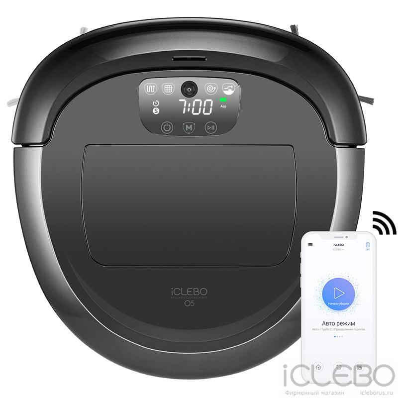Робот-пылесос iClebo O5 WiFi + Ультразвуковой увлажнитель Boneco U50 в подарок!